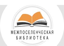 Сасовская центральная библиотека