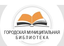 Порховская ЦБС