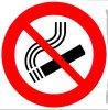 Международный день отказа от курения.